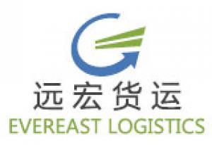 Door To Door Freight Shipping To Singapore/Malyasia/Thailand